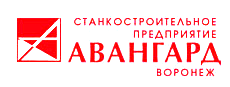 Ролик Авангард 50мм с осью