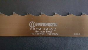 Пила 4.026 Экотехнологии Premium 40*1.0*22 закаленный зуб по дереву