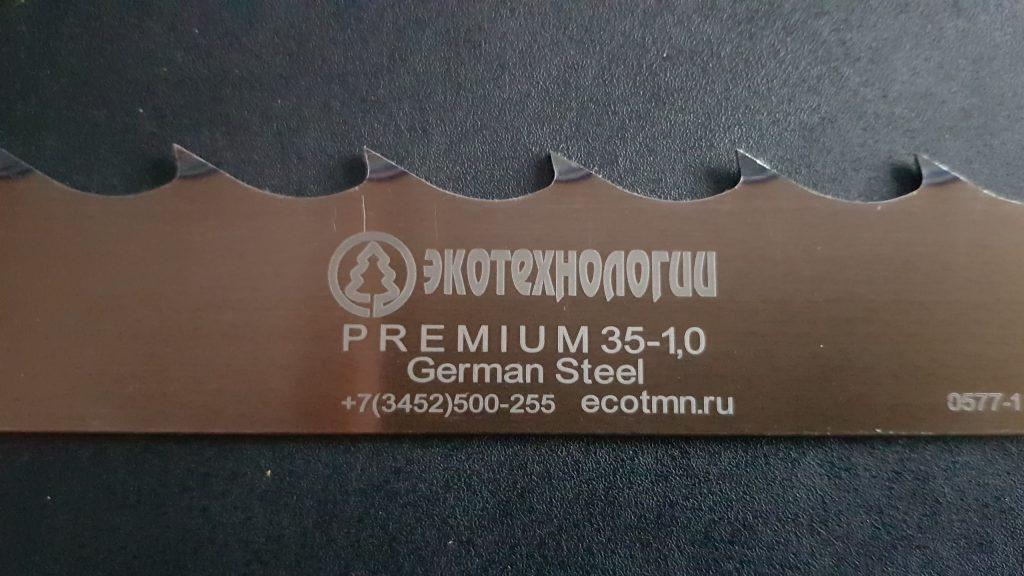 Полотно Экотехнологии Premium 35*1.0*22 закаленный зуб по дереву