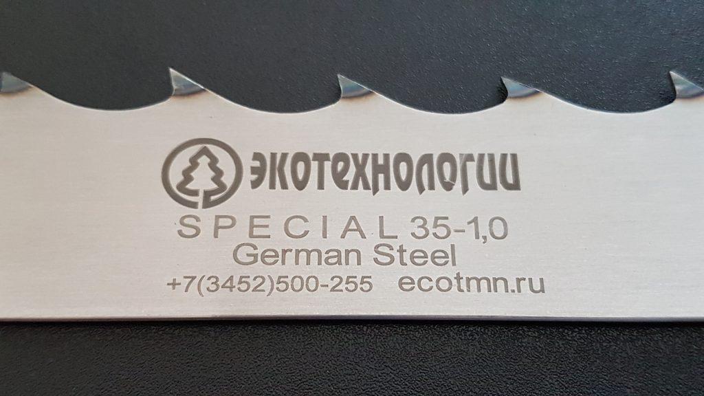 Полотно Экотехнологии Special 35*1.0*22 закаленный зуб по дереву, разведено и заточено