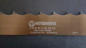 Полотно Экотехнологии Premium 40*1.0*22 закаленный зуб по дереву, разведено и заточено