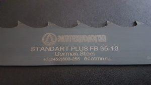 Полотно Экотехнологии Standart Plus FB 35*1.0*22 закаленный зуб по дереву, разведено и заточено