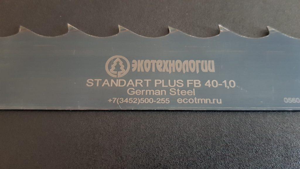 Полотно Экотехнологии Standart Plus FB 40*1.0*22 закаленный зуб по дереву, разведено и заточено